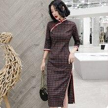 شنغ كوكو الحديثة القطن شيونغسام اللباس الإناث منقوشة الملابس دراك الأحمر الخريف الصينية