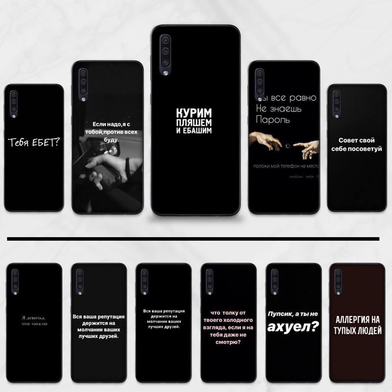 Funda de teléfono de TPU de silicona blanda con texto ruso para Samsung Galaxy A 3 6 7 8 10 20 30 40 50 70 71 10S 20S 30S 50S PLUS