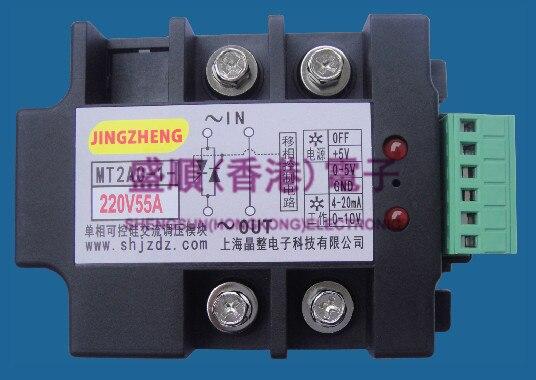 Полностью изолированный однофазный тиристор (тиристор), интеллектуальный модуль регулятора напряжения переменного тока