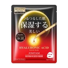 JMT Hyaluronic Moisturizing Facial Mask Replenishment Beauty Korea Cosmetics Shrink Pores Anti Aging