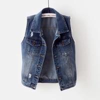 korean wash blue hole denim vest women plus size waistcoat casual short sleeveless jacket coat frayed slim jeans vest female 5xl