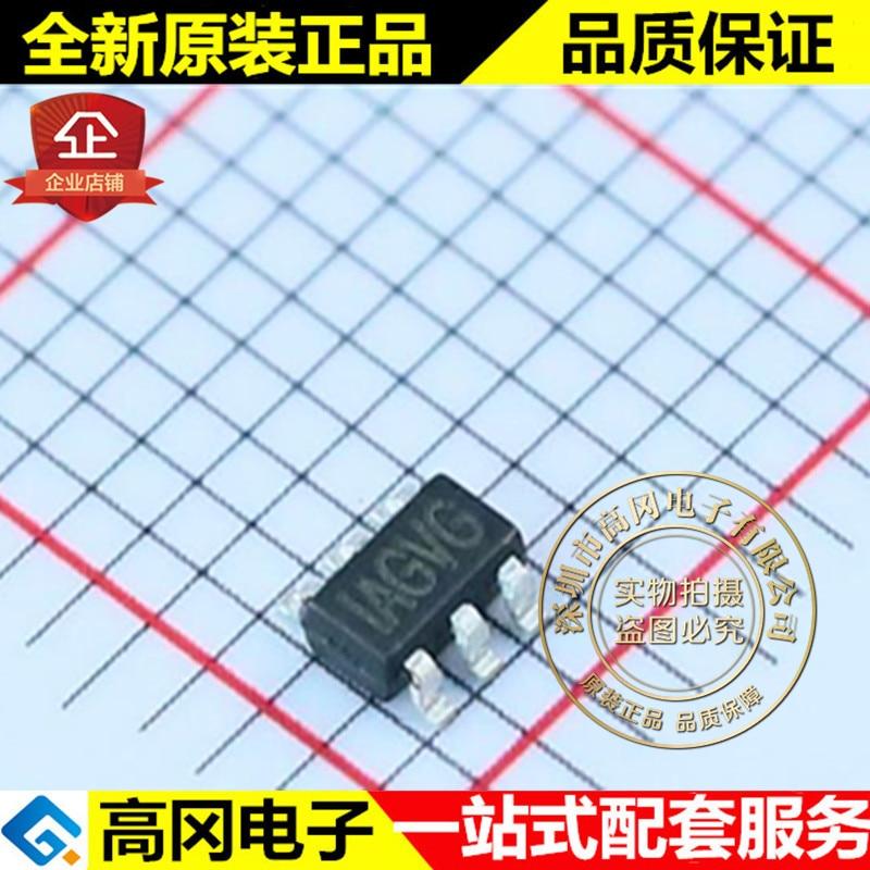5 peças MP2456GJ-Z TSOT23-6 AGVG MPS 0.5A 50V DC-DC