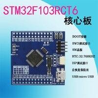 Системная плата STM32F103RCT6, системная плата, обучающая плата, макетная плата, системная плата, STM32