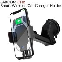 JAKCOM     support de chargeur de voiture sans fil intelligent CH2  pour galaxy s8  homepod mini a70  station daccueil de telephone  nouvelle collection