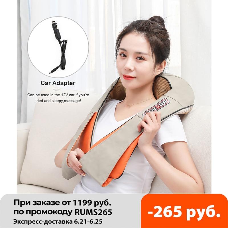 Electrical Massage Shiatsu Back Shoulder Body Neck Massager Multifunctional Shawl Infrared Heated Kneading Car/Home