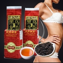 Oil Cut Black Oolong Tea Carbon Technology Health-keeping Tea Weight-Losing and Body-Losing  Beauty
