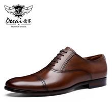DESAI marque pleine fleur en cuir véritable affaires hommes chaussures habillées rétro en cuir verni Oxford chaussures pour hommes taille ue 38-47