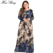 Muslim Abaya Dress Plus Size 5XL Women Autumn Leopard Print Maxi Long Dresses Loose Oversized Turkish Dubai Islamic Clothing