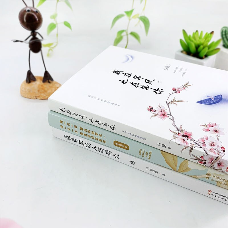 love poems Republic Of China Chinese Poems For Beginners Journey  Books Adult Book Xu Zhimo Love Poem Collection Adult Book Love Philosophy