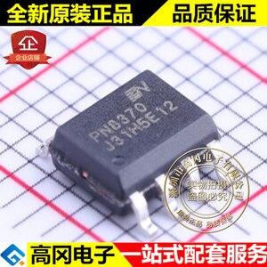 5pieces PN8370SSC-R1H SOP-7 PN8370 chipown