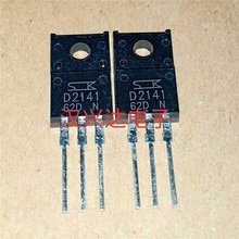 Send free 20PCS   2SD2141 D2141   6A380V  TO-220F  Motorcycle ignition triode
