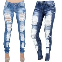 european new white denim large ripped elastic jeans for jeans for women pencil pants full length distressed