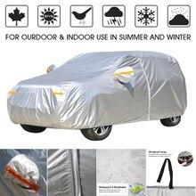 Bâche de voiture étanche poussière pluie Stome UV neige Protection solaire couvre manteau Hatchback berline SUV extérieur intérieur réflecteur fermeture éclair D45