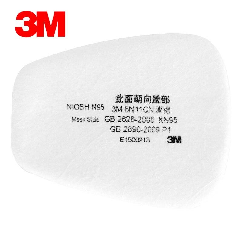3 м 5N11 сажевый фильтр хлопок пылезащитный чехол 6200 7502 6800