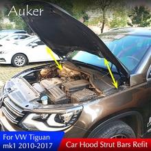 For VW Tiguan MK1 2010-2017 Car Refit Bonnet Hood Gas Shock Lift Strut Bars Support Rod Car-styling