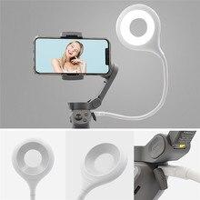 USB заполнить светильник светодиодный селфи кольцо лампы профессиональный телефон видеосъемки заполнить светильник s поток светильник ing для DJI OM4 мобильный 3 Gimbal