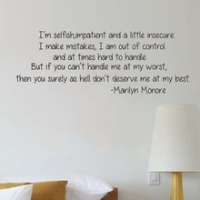 Marilyn Monroe Love Quote 벽 스티커 나는 이기적인 노래 LyricQuote 벽 데칼 섹시한 여자 Inspirational Motivational Quote Decal