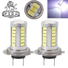 2 шт. H7 светодиодный H4 H8 H11 H10 9005 HB3 9006 HB4 BA15S 1156 BA15D 1157 33SMD светодиодный автомобильный противотуманный фонарь 6000K с объективом 5630 светодиодный чип