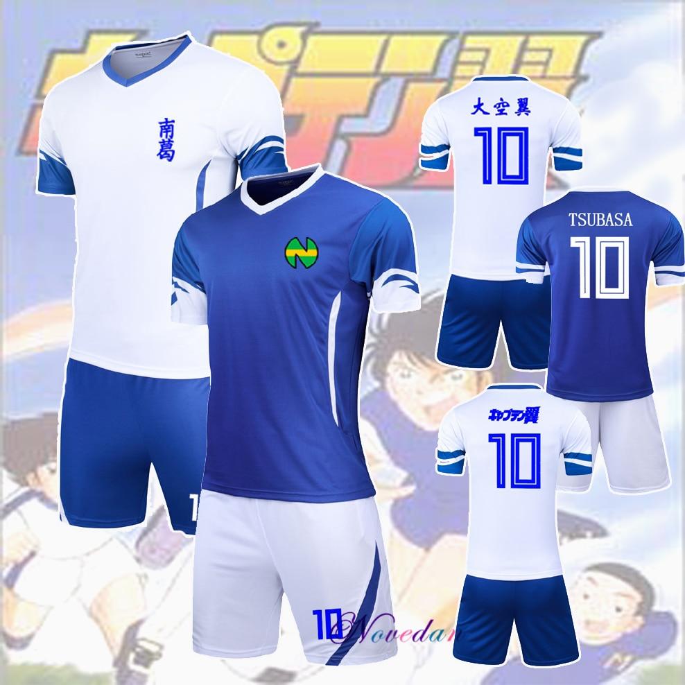 Футболка с капитаном Цубаса для детей и взрослых, футболка Nankatsu для начальной школы, Tsubasa Ozora, Униформа, косплей, комплект спортивной одежды
