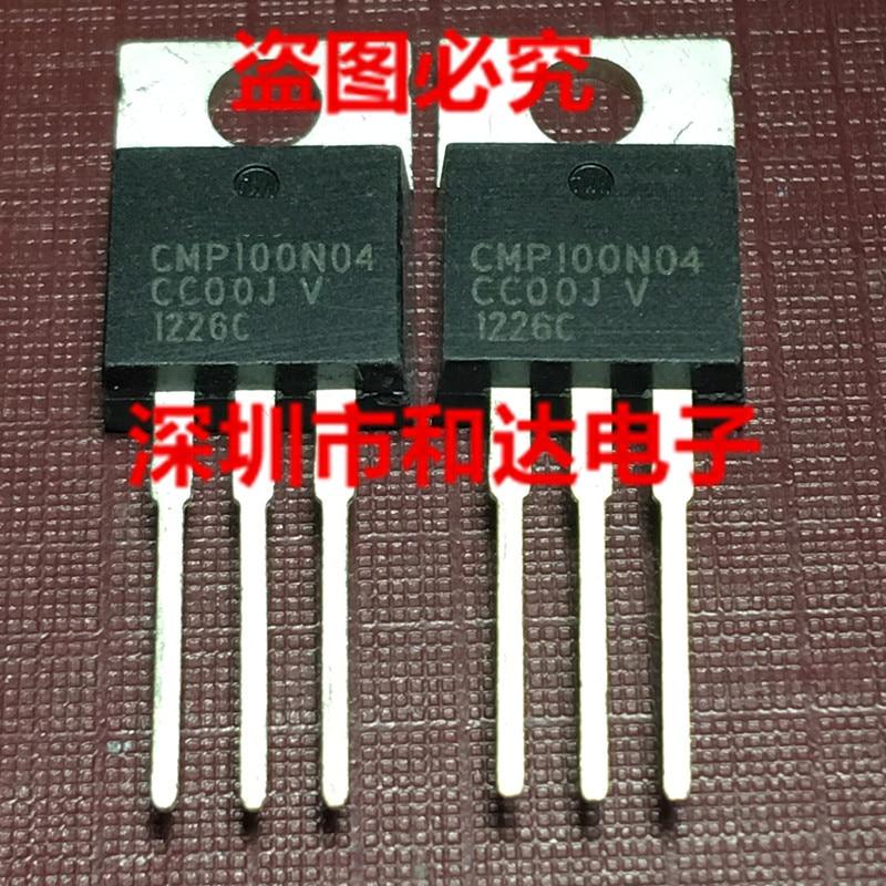 10PCS CMP 100 N04 ZU-220 100V 40A 100% Neue & original