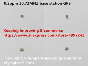 Original new 100% TG5032CGN SMD temperature complementary crystal oscillator 0.2ppm 30.72MHZ base station GPS (Inductor)