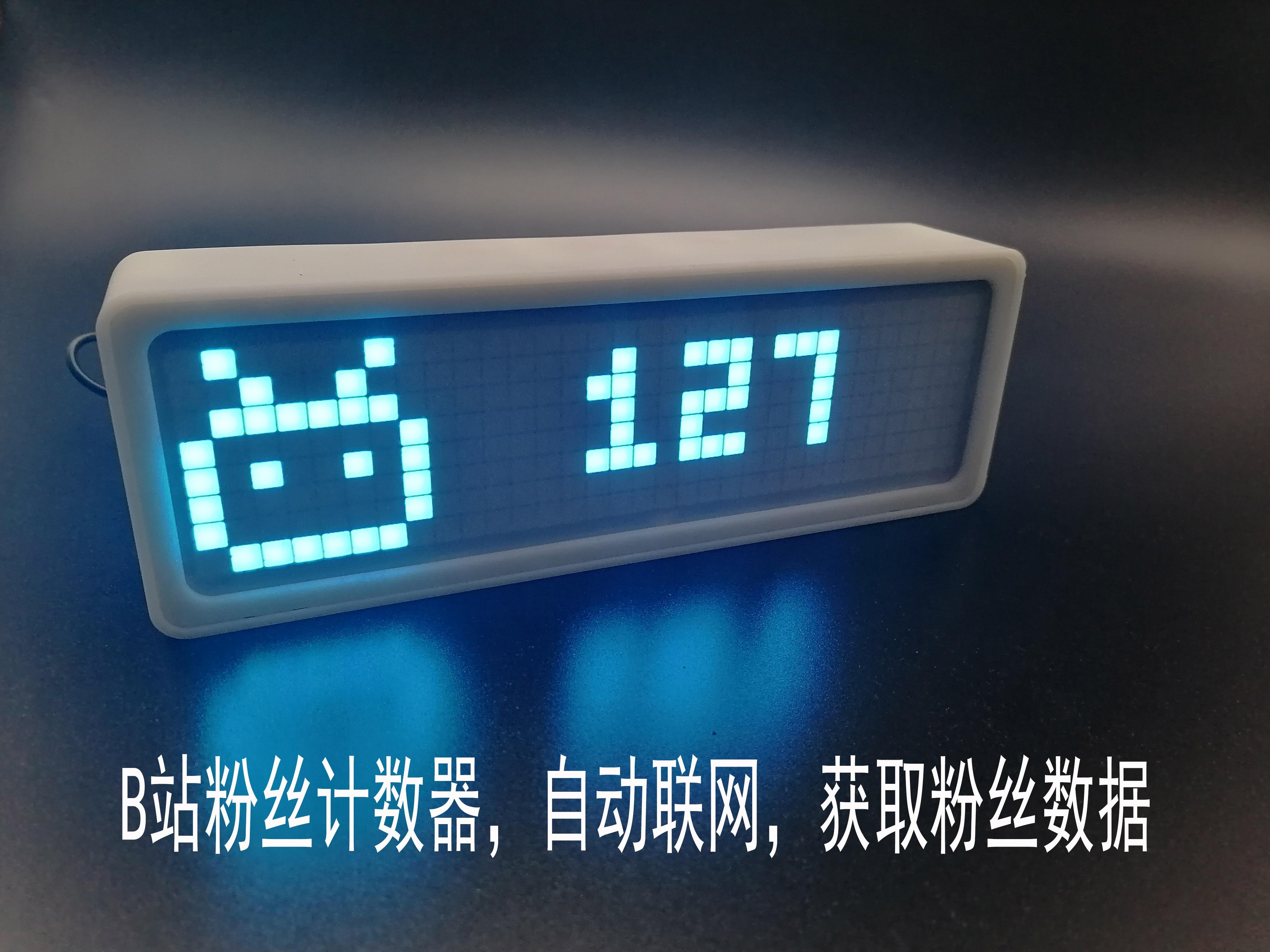 AWTRIX بكسل شاشة ديجيتال صغيرة اللون شاشة واي فاي شبكة B محطة المشجعين عدد بيتكوين وقت الطقس السوق