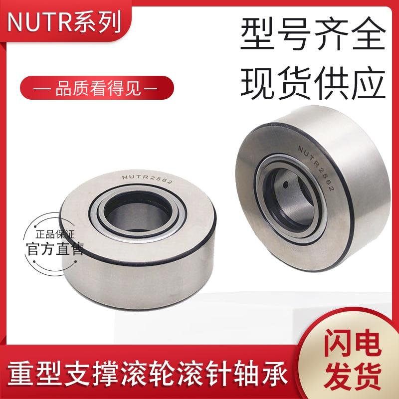 دعم ثقيل/بكرة دعم إبرة تحمل نو/NUTR3072 القطر الداخلي 30 القطر الخارجي 72 سمك 29 مللي متر.