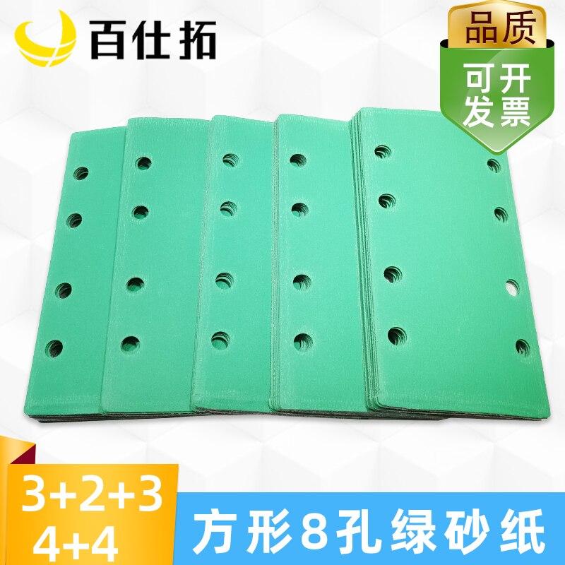 Прямоугольная сухая шлифовальная бумага, зеленая, с 8 отверстиями, флокирующая шпатлевка, автомобильная, для деревообработки, полировка FESTO ...