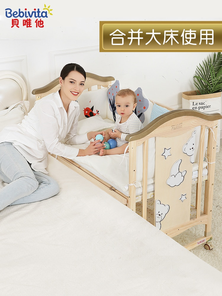 972 Baby Bed Solid Wood Multi-functional Baby Cradle Newborns BB No Paint Movable Children Joint Bed enlarge