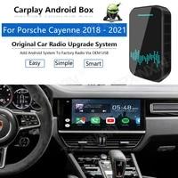 radio upgrade carplay android auto audio for porsche cayenne 2018 2021 apple wireless ai box car multimedia player gps navi