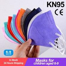50/100PCS FFP2 Child Mask 5 Layers KN95 Respirator Face Mask for kids FPP2 Mascarillas Infant Hygienic FFPP2 Masque Enfant