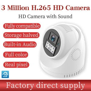 Surveillance IP Camera 3 million high-definition  home dome mobile phone remote monitor ICS