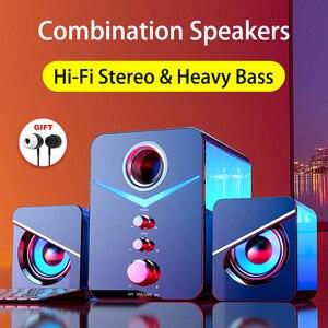 AUX Проводная Bluetooth комбинация динамиков компьютерные колонки домашний кинотеатр система музыкальный плеер сабвуфер ПК Звуковая коробка дл...