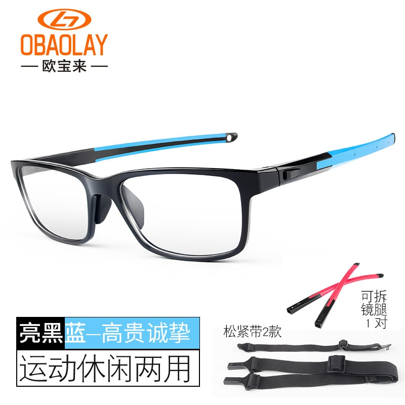 OBAOLAY New TR90 Basketball Spectacle Frame Ultra Light Sport Anti Fog Anti Collision Professional Basketball Glasses Glasses enlarge