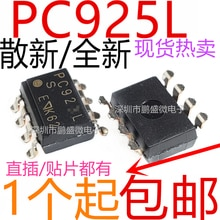 3pcs/lot/ PC925 PC925L DIP8 SOP8 In Stock