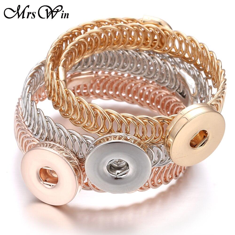 Nuevo brazalete de botón a presión de Metal de 18mm, brazalete de gemelos de color plateado de oro rosa de tamaño ajustable para hombres y mujeres, pulseras de pareja