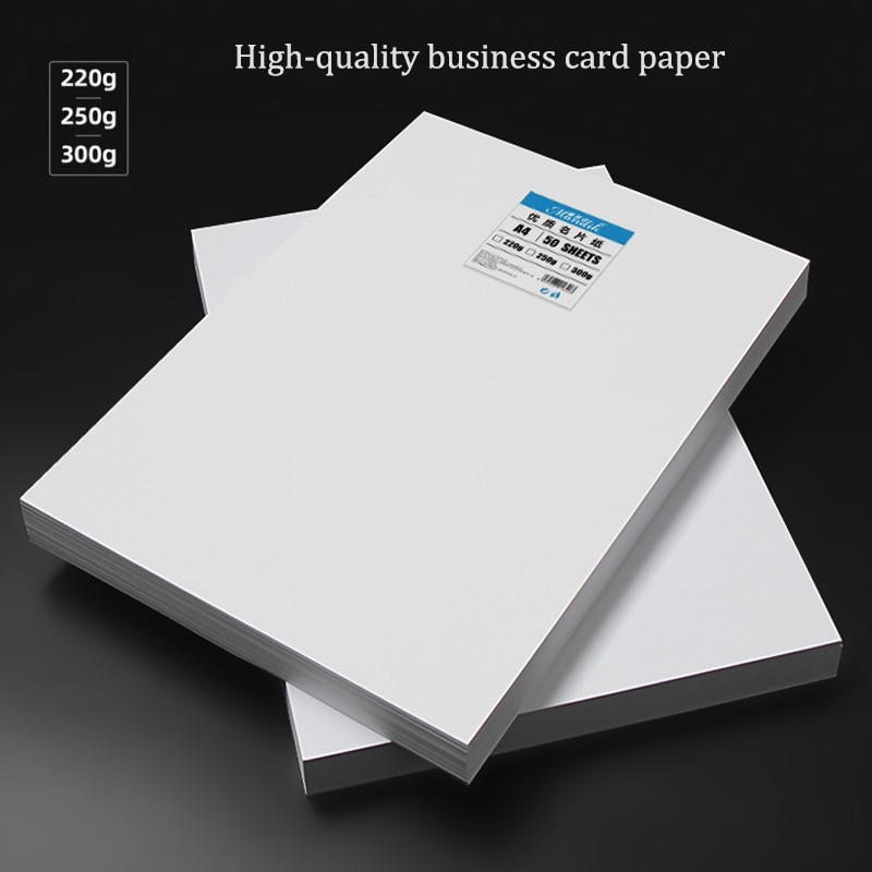 A4 50sheets white cardboard business card paper double-sided inkjet paper 300g glossy matte inkjet print thick hard cardboard