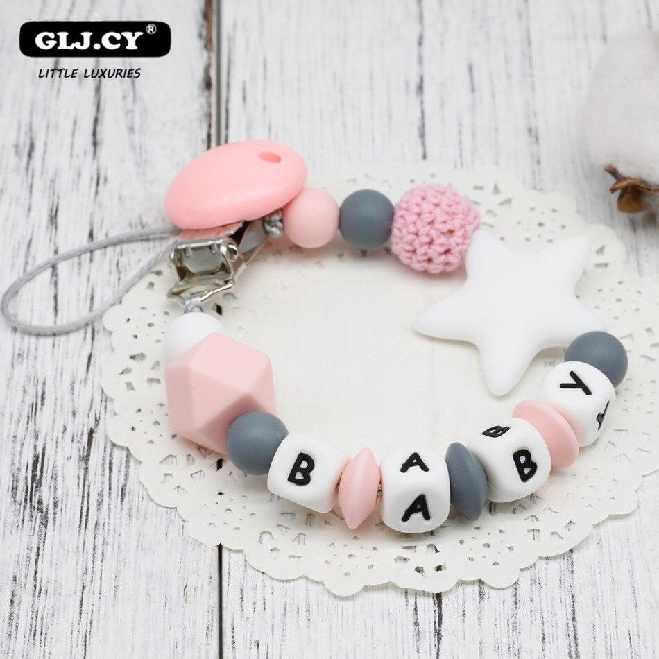 Силиконовый зажим для детской пустышки «сделай сам», персональное имя, цветная цепь для прорезывания зубов, пустышки, жевательные игрушечные зажимы для пустышки