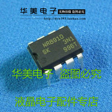 Free Delivery. NR891D LCD power supply module management chip DIP - 8