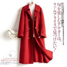 Autumn and Winter New Double Breasted Reversible Cashmere Coat