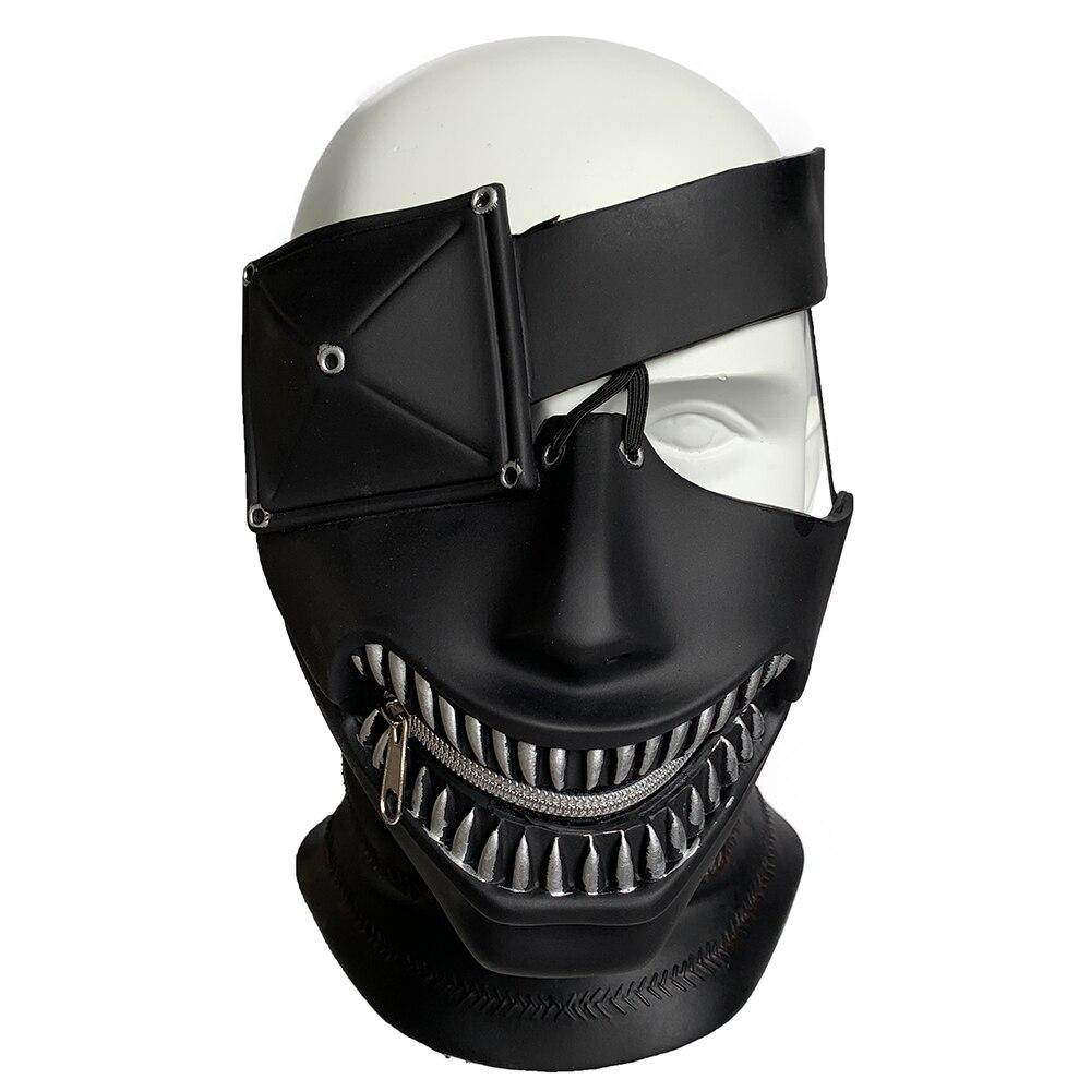 Tokyo Ghoul Kaneki Ken  Mask Horror Halloween Party Scary Terrible Latex  Cosplay Costume Props