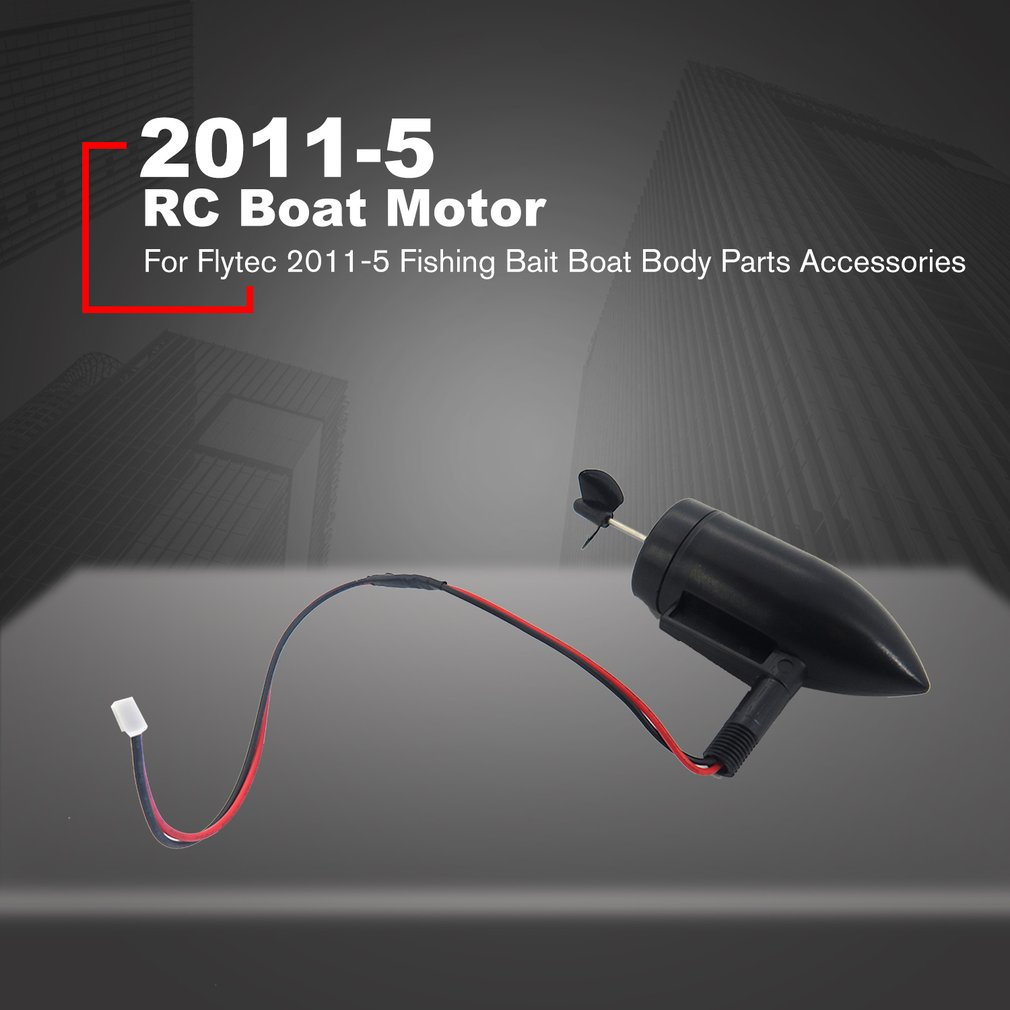 RC Boat Motor 2011-5.008 for Flytec 2011-5 Fishing Bait Boat Replacement Remote Control Toys Parts chirden toys enlarge