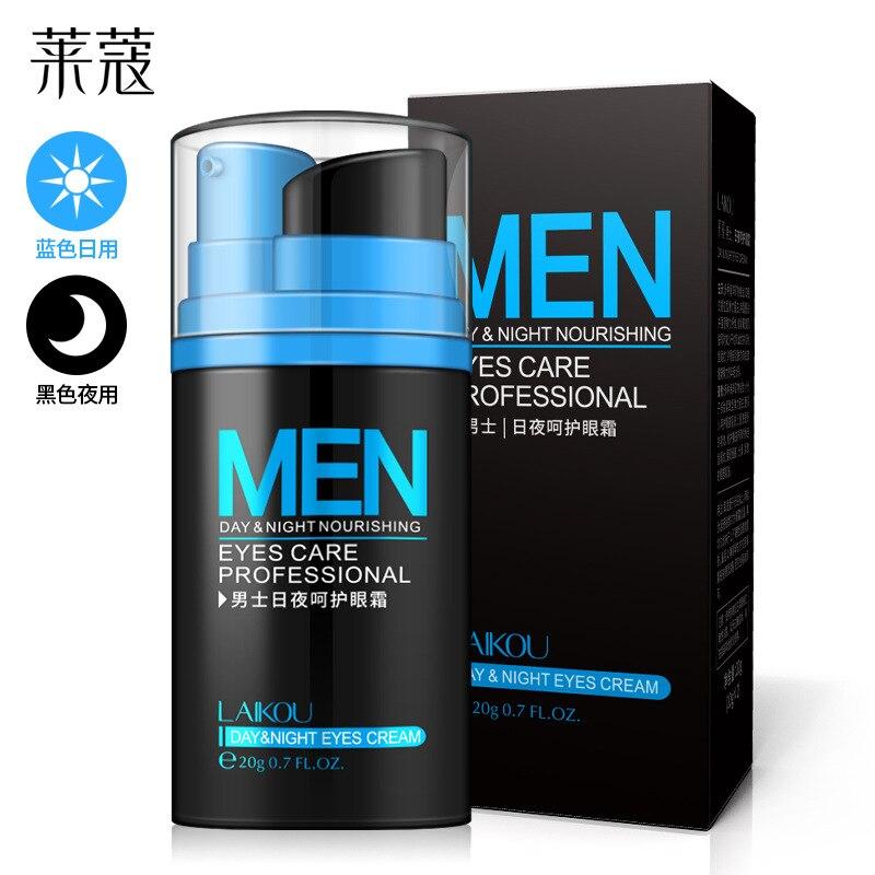 20 г Для мужчин дневной и ночной уход за лицом увлажняющий крем для век средства по уходу за кожей