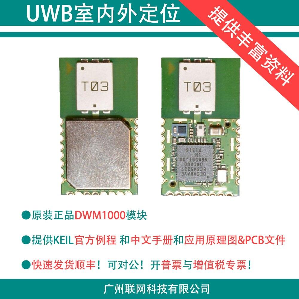 5 uds DWM1000 para UWB posicionamiento DECAWA ultraancho banda Módulo de radiofrecuencia