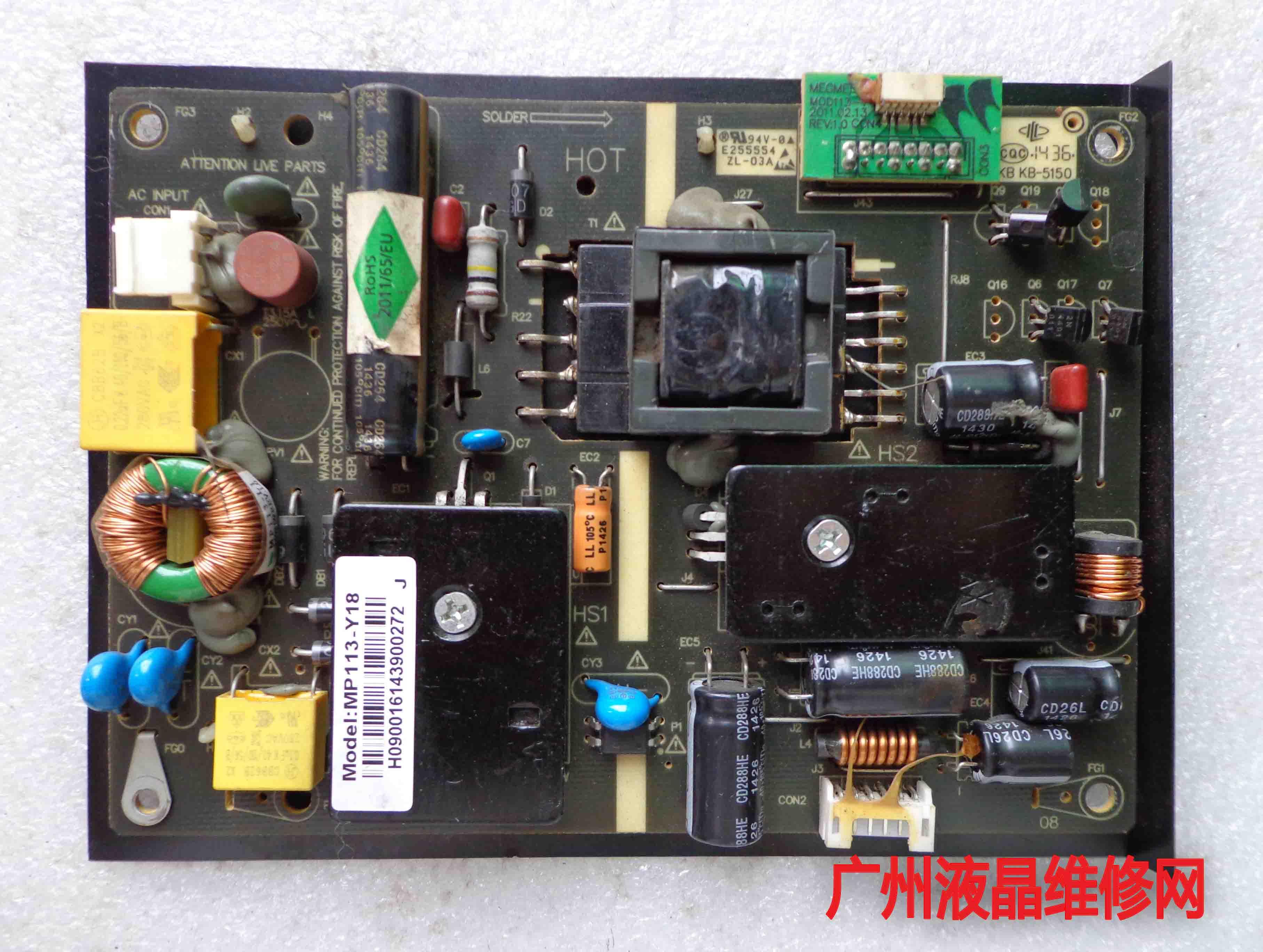 LCD رصد PTS-2202 الطاقة مجلس V59xu_gk_2.1 عالية الجهد مجلس يدعم 22 بوصة واسعة شاشة