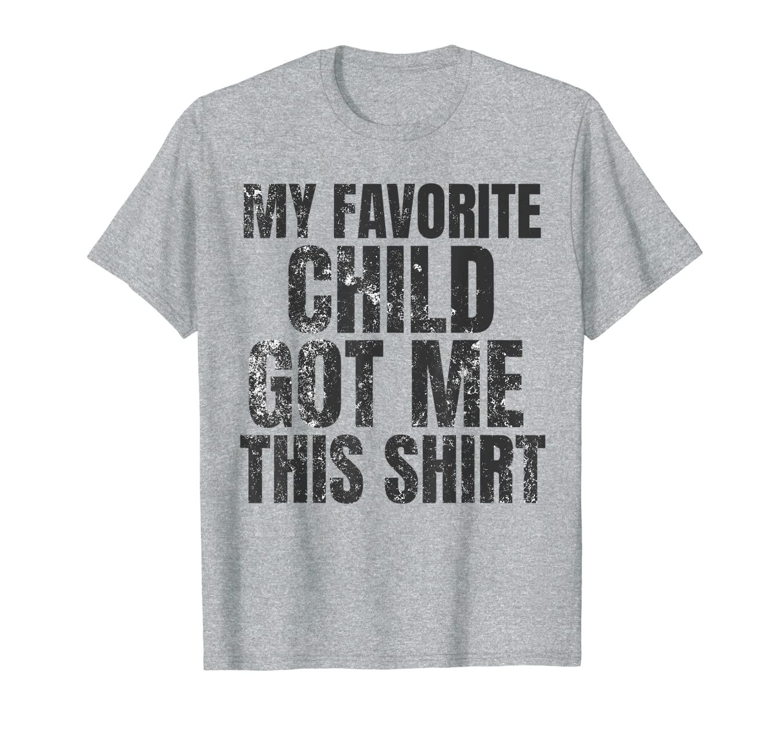 Мой любимый ребенок получил эту рубашку