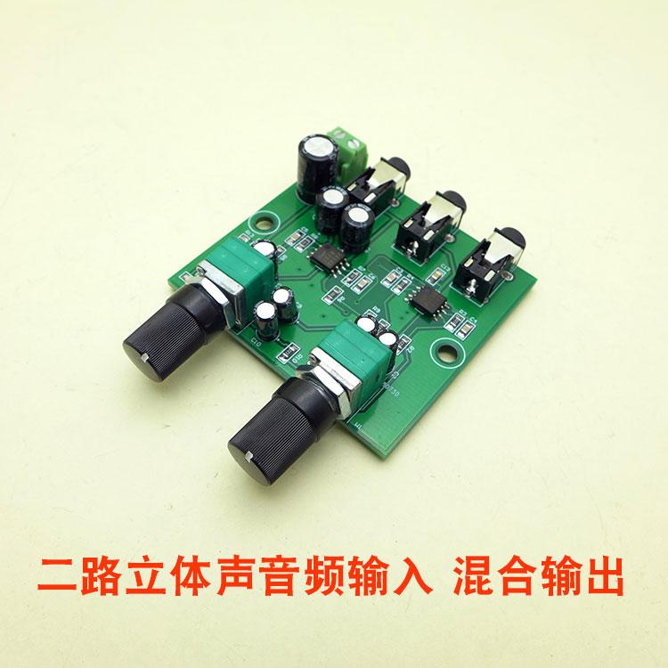 -Dois canais de Mixagem de Áudio Amplificador Placa de Circuito, stereo Dual-fonte De Áudio De Dois-em-um Misturador, Uma Saída