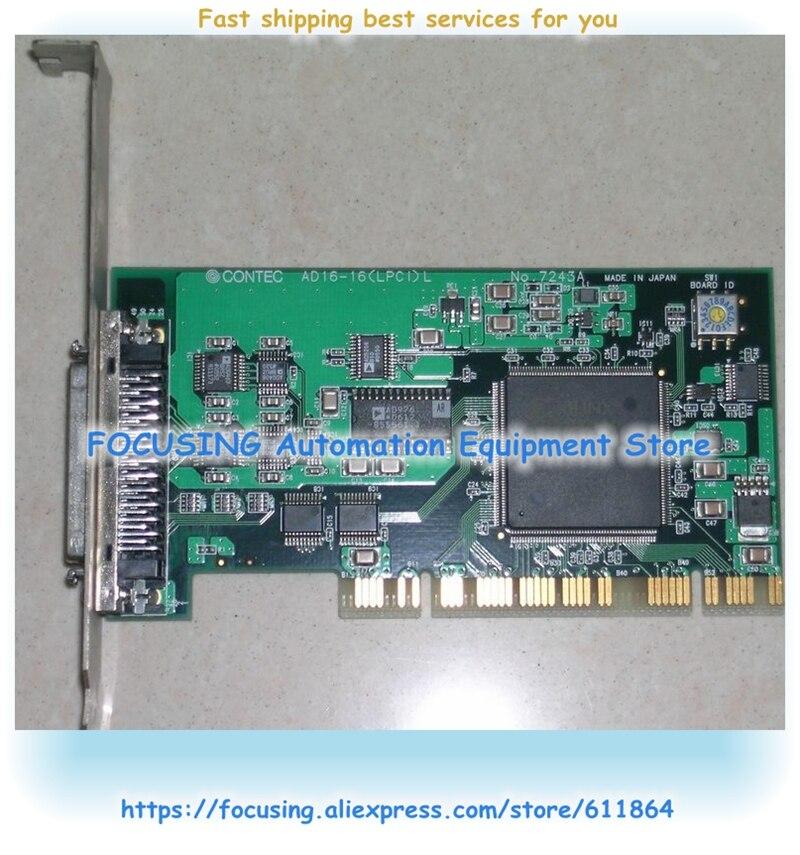 AD16-16 الأصلي (LPCI)L 7243A بطاقة اكتساب البيانات بطاقة الاتصالات الصناعية
