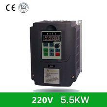 SKI670-convertisseur de fréquence Variable   Entrée VFD 220V 1ph à sortie 380V 3ph, haute Performance AC vers AC 5.5kw/7.5KW/11kw