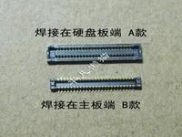 Stecker auf HDD bord und auf Mainboard Fur ASUS X555LD K555L A555L X555LJ Y583L